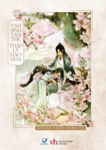 Top 5 tiểu thuyết ngôn tình hay nhất Trung Quốc